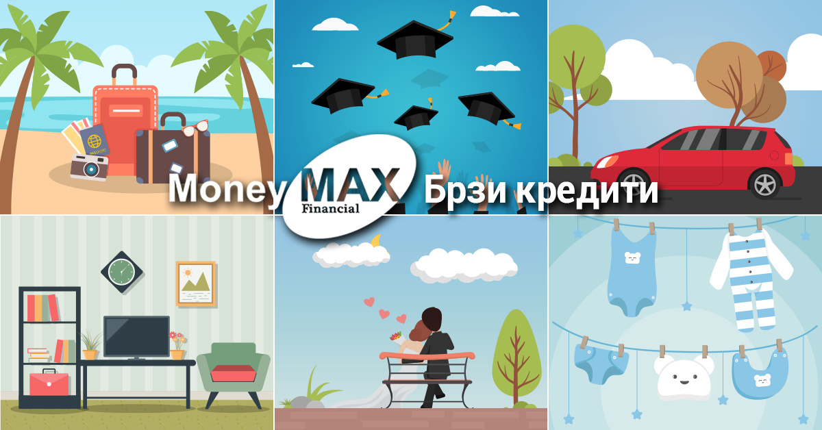 moneymax brzi krediti